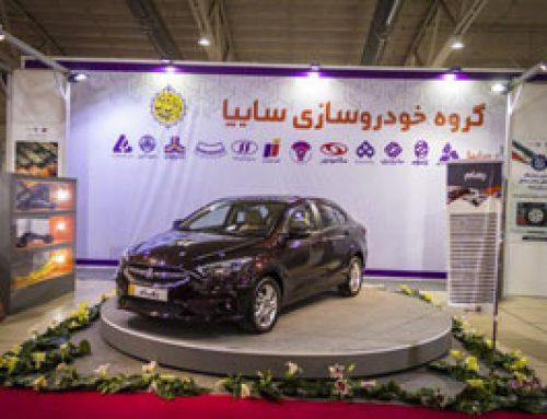غرفه سازی ایران خودرو سایپا در نمایشگاه فرصت های ساخت داخل و رونق تولید