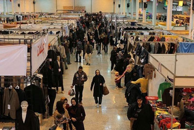پنجمين نمايشگاه بين المللى ايران- مصلى تهران