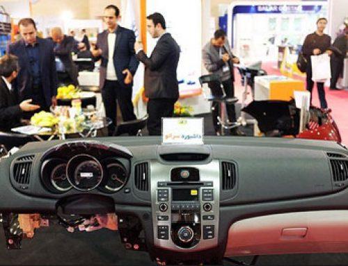 نوزدهمین نمایشگاه بین المللى خودرو