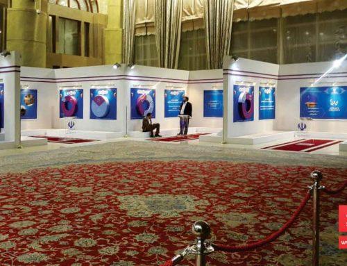 نمایشگاه دستاوردهای هفته دولت